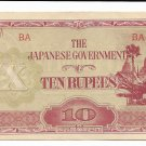 WWII Japanese Government 10 Rupees Banknote 1942-1944 Crisp
