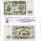 Banconota BULGARIA 100 NEBA 566733 1951 Crisp