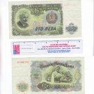 Banconota BULGARIA 100 NEBA 566734 1951 Crisp I am not a collector.