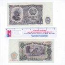 Banconota BULGARIA 25 ABECTA NEBA 1951 Crisp