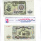 1951 BANKNOTE 100 CTO NEBA BULGARIA 566734