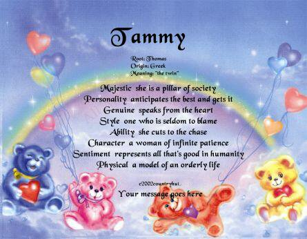 RAINBOW BEARS - PERSONALIZED 1 Name Meaning Print  - no US s/h fee