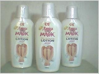 Amira Magic Skin Whitening Lotion 125ml SPF20