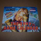 1993 game calendar ocean video games