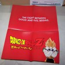 dragonball z budokai poster 2002 video game poster