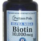 Ultra Mega Biotin 10,000 mcg 50 Softgels Hair Skin Nail Care Capsules Pill 10000