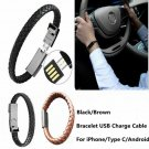 Leather Sports Bracelet USB Charger Cable Data Line Adapter for iPhone