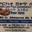 Merkato Low Price Convenient Store - Edmonton, Alberta Canada