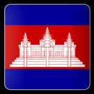 Cambodia map for GeoNet