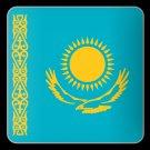 Kazakhstan maps for Geonet