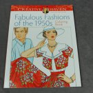 Creative Haven Fabulous Fashions of the 1950s Dover Adult Coloring Book