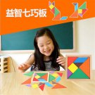 3D Wooden Tangram 7 Piece Jigsaw Puzzle Colorful Square IQ Game Brain Teaser Intelligent Educational