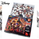 Disney Marvel Toy Puzzle Avengers 500 pieces of paper adult intelligence Box puzzle 1