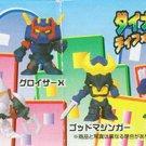 Dynamic Robo Deformed Collection - Complete Set of 6 - Yujin