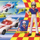 Speed Racer Mach GoGoGo Real Figure Collection - Complete Set of 5 - SR Series - Yujin