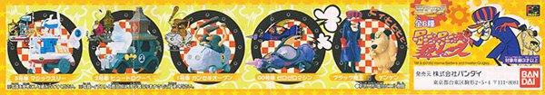Wacky Races - Complete Set of 6 - HG Series - Bandai