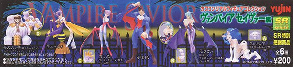 Vampire Savior Capcom Real Figure Collection - Normal Color Complete Set of 6 - Yujin