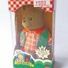 Maple Town Stories - Maple Friend 8 - Bobby's Papa - Bandai