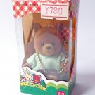 Maple Town Stories - Maple Friend 10 - Bobby's Little Brother Kin - Bandai