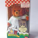 Maple Town Stories - Maple Friend 28 - Johnny's Mama - Bandai