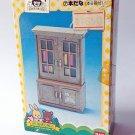 Maple Town Stories - Maple Friend Furniture 7 - Bookshelf - Bandai