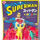 Superman - 3 Color Keshigumu Set 2 - Vintage Japanese Eraser Figure