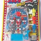 Godmarz Godmars Pachinko game (blue handle version) by Popy
