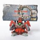 Z Gundam Figure Keyholder - Rick Dias - Game Prize Keychain - Banpresto