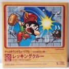 Game Sound Museum Famicom - Wrecking Crew - Mega House - Scitron Digital Content