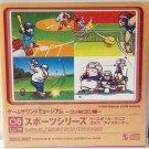 Game Sound Museum Famicom - Baseball - Mega House - Scitron Digital Content