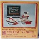Game Sound Museum Famicom - Block Set Gyro Set - Mega House - Scitron Digital Content