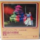 Game Sound Museum Famicom - Murasame Castle - Mega House - Scitron Digital Content
