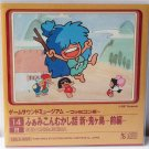 Game Sound Museum Famicom - Shin Onigashima 1 - Mega House - Scitron Digital Content
