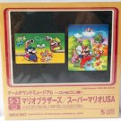 Game Sound Museum Famicom - Mario Bros Super Mario USA - Mega House - Scitron Digital Content