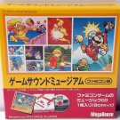 Game Sound Museum Famicom - Complete Set of 15 + 5 Secret - Mega House - Scitron Digital Content