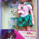 Sailor Moon R - Sailor Jupiter - Bandai