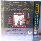 Making Book of Through the Looking Glass - Nihon Vogue-sha