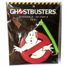 Ghostbusters - Rubber Pass Case - Blister Direct