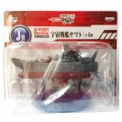 Space Battleship Yamato 2199 - D-Fleet Remix - Banpresto