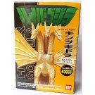 Hyper Godzilla - King Ghidorah - Bandai