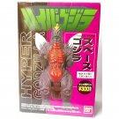 Hyper Godzilla - Space Godzilla - Bandai