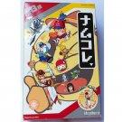 Namco Collection Namcole - The Quest of Ki Secret Figure - Megahouse