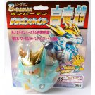 B-Daman - Super Bomberman 2 - White Metal Bomberman & Saint Dragon - Takara