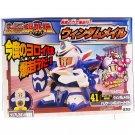 B-Daman - Super Bomberman - Windom Mail Hurricane Bomber Mail - Takara
