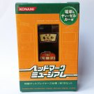 Head Mark Museum - No.07 Naniwa & 153 Series Pins - Konami
