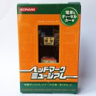 Head Mark Museum - No.09 Local Express Nikko & 157 Series Pins - Konami