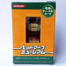 Head Mark Museum - No.13 Miyagino & 451 Series Pins - Konami