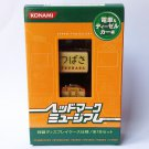 Head Mark Museum - No.16 Tsubasa & KiHa 181 Series Pins - Konami