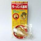 Ramen Encyclopedia - Miniature Noodles in Bowl - Soy Sauce - Epoch