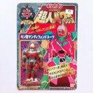 Kinnikuman Defend Suit from Kinnikuman Chojin Series by Bandai